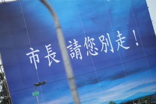 组图:台湾的风土人情 - 潘石屹 - 潘石屹的博客