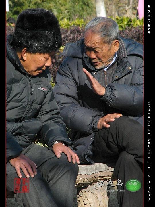 [原创摄影] 阳光下的人们 - 江边鸟 - 江边鸟的博客