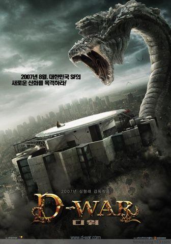 07韩国最新电影《龙之战》登录中国 - 凯 - 网站运营 网络营销