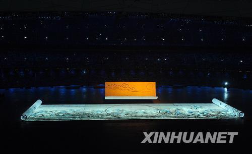 北京奥运会开幕式观感 - wzs325 - 王志顺