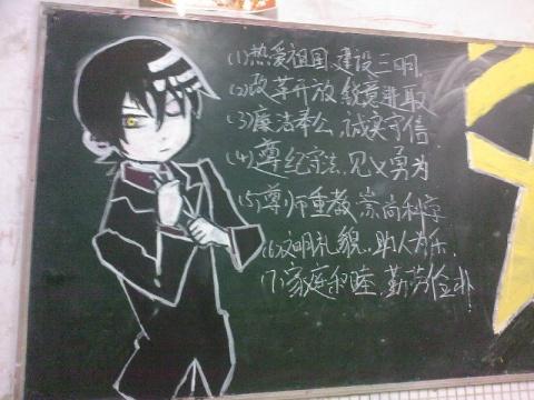 貼吧网友说:强!另類的黑板報 - 蓝桑的画中话 - 画中话