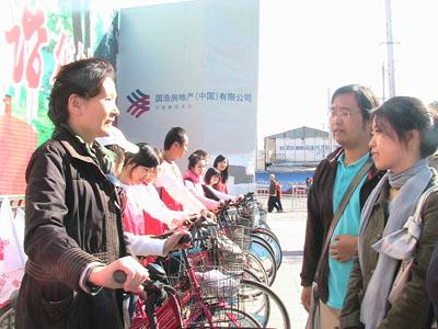 [报道]2009年10月17日骑行宣传活动报道 - 北京之家 - 北京红十字造干志愿者之家