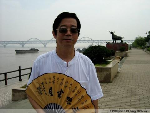 【转载】家乡夔州傅氏文化学者-傅强 - 岩野山人 - 岩野山人