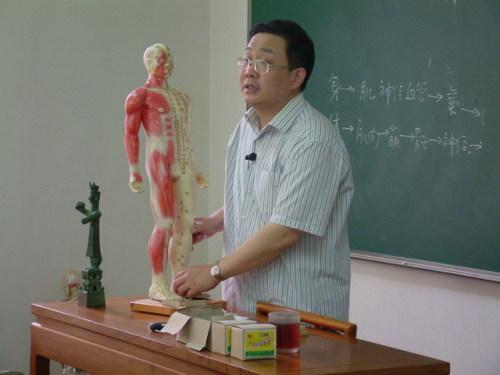 《经络腧穴气象》开课了 - 徐文兵医生医案医话 - Blog of