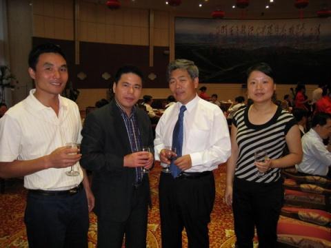 远东再次入围中国企业500强 - 远东蒋锡培 - 远东蒋锡培