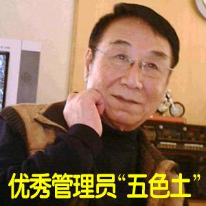 王连群感谢中国精品文学网的推荐 - 今生有你 - wlq19580 的博客