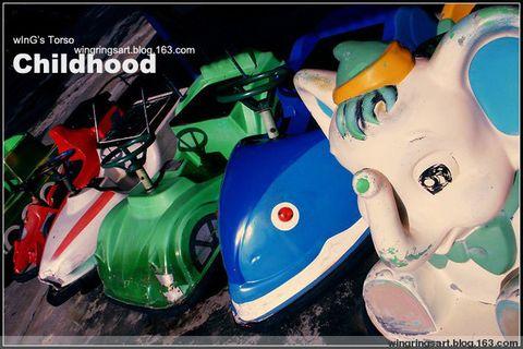 Childhood - ш í л g -
