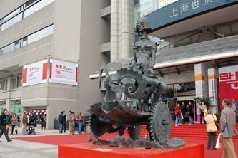 看艺博会去     2007年11月18日