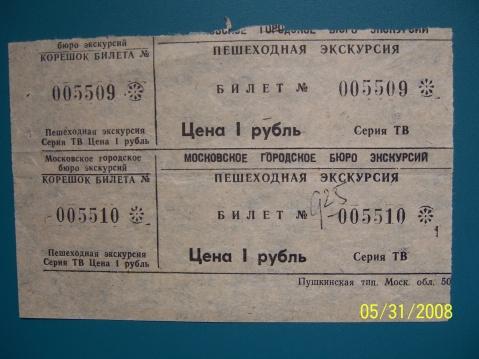 最后的苏联 - lake916 - lake916的博客