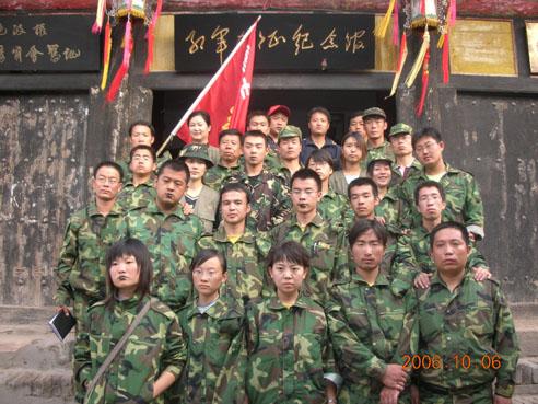 柳林县三交镇红军东征纪念馆 - 刘继兴 - 刘继兴的BLOG