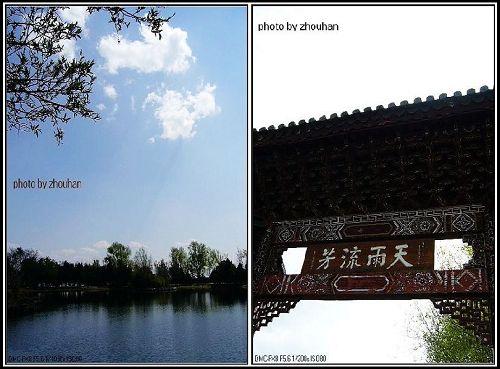 云南散记  周年回忆 - 酥小小 - herb的旅途