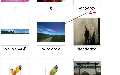 照片换背景的步骤 - 理睬 - .