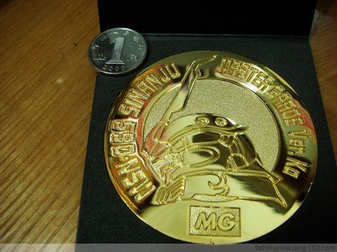 MG新安周超大金牌 - K.Siegfried - K.Siegfrieds Blog