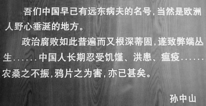 仿佛只是尘埃 - 姜乙乙 - Mythos und Wahrheit