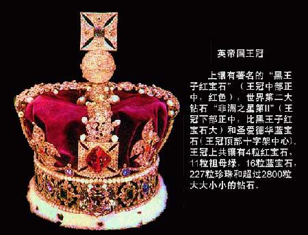 世界十颗著名的宝石  - 愚人 - 愚人 似愚非愚 愚与形而慧与心