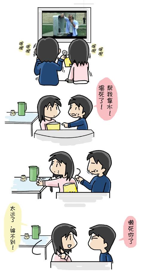 冬天的懒惰 - 小步 - 小步漫画日记