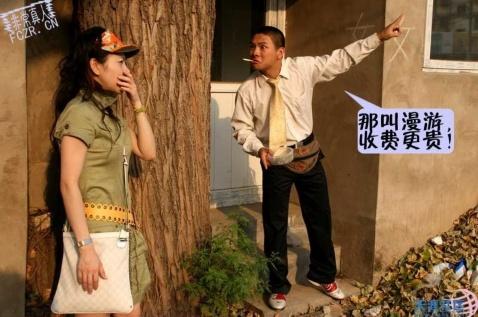 美女上厕所(图) - xiaofeng2009 - mhg-2008的博客