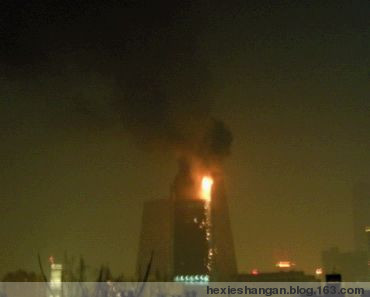 """央视新大楼""""大裤衩""""着火了? - 河蟹上岸 - 河蟹上岸"""