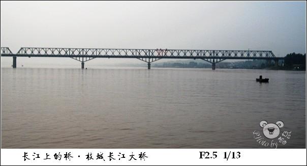 长江上的桥(部分) - cqsnowmouse - 雪鼠影像空间