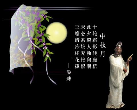 《古人吟月诗》 - nongxinsisheng - 阿栾的个人主页