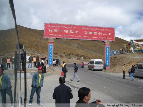 我在世界屋脊·米拉山口 - 李乃庆 - 李乃庆的博客
