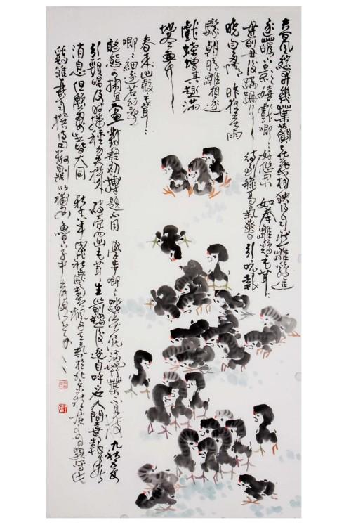记著名书画家王传贺先生(图文) - 雨兰 - 雨兰的博客