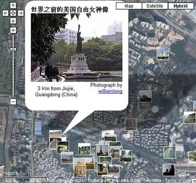 你拍的照片也能做Google地图实景 - 吴耿龙 -