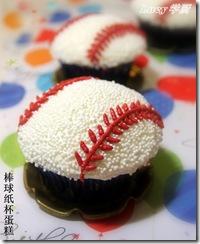 棒球纸杯蛋糕