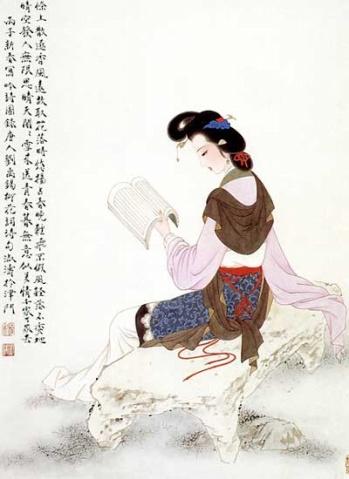 悠 悠 相 思(中国古典爱情诗词鉴赏)  - 男海情空 - 男      海     情     空