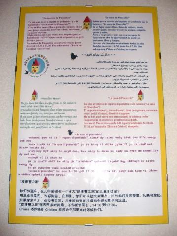华人在自己的祖国开会,竟然禁止说华语 - 风和日丽 - 鹿西情结--和佬的博客