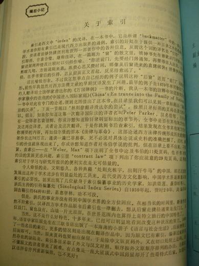 创办初期的《比较法研究》 - 贺卫方 - 贺卫方的博客