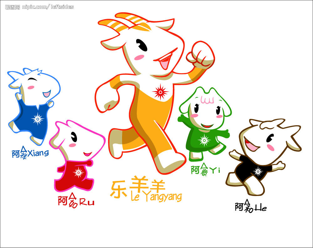 (原创) 庆祝第十五届广州亚运会! - 佚名 - 轶名的博客