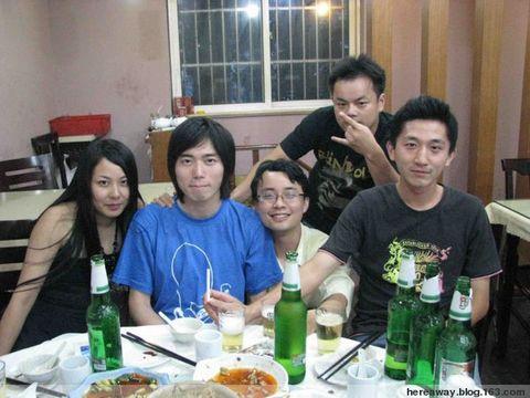 2009年2月1日 - hewei - hewei的博客