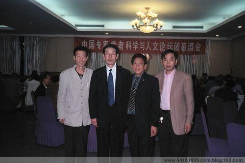 本人08年在北京莅临专家学者会议与文友合影照片 - 徐照核的原创文库 - 徐照核的原创文库