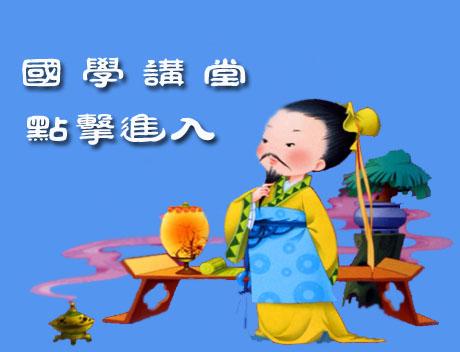2011年10月15日 - 铁板宗师 - 中国铁板神数心易派专用网址