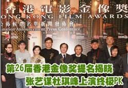 香港金像奖完全提名名单揭晓 - 潇彧 - 潇彧咖啡-幸福咖啡