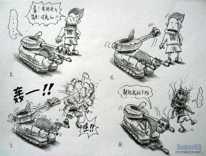 变形金刚手绘漫画