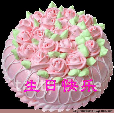 语嫣妹妹:生日快乐! - 叶子飘飘 - 叶子飘飘的爱屋