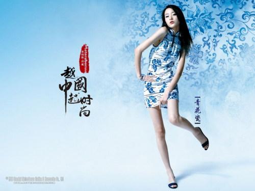 我   青花瓷 - 裴蓓 - 裴  蓓  土 土博客