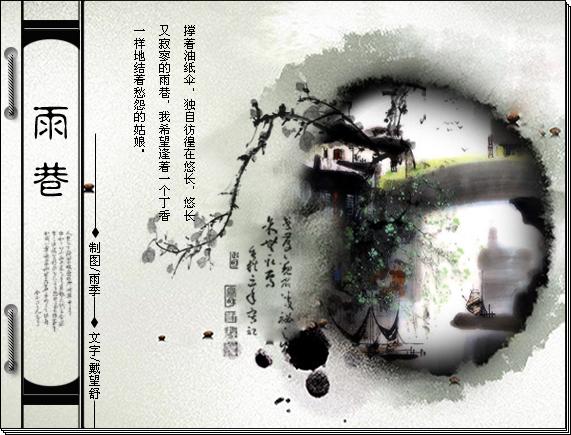 引用 雨巷[音画欣赏] - 雾里看花 - 1125019044 的博客