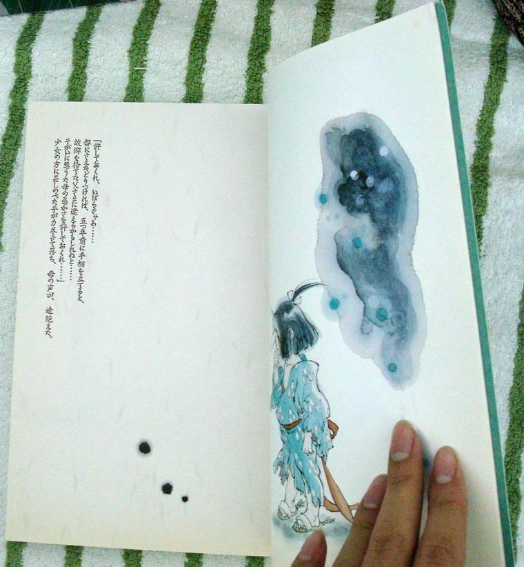 中国风漫画大师--皇名月 作品全集(补完后) - footprintzzy - footprintzzy的纸片博客