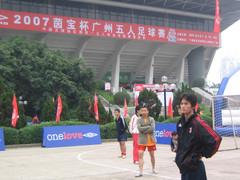 """广州""""茵宝杯""""足球赛-----简单VS雷湾 - 亮明龙 - 亮明龙的博客"""