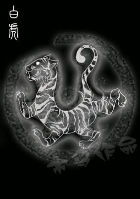 纹身上古四大 凶兽图片