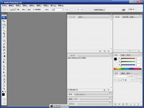 原创 谈PS CS3发烧的新增特性及功能 - 创意风 - Creative Style