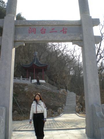 2009年1月3日 - 栖宁婉馨 - 婉馨之苑