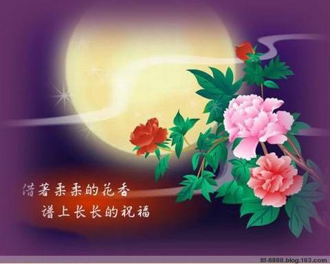 望月 - 林子 - .