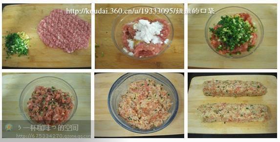 【图片教程】18种好吃又好看的精美面食 - 怡云轻风 -  怡云轻风的博客