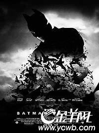 北美影语:《蝙蝠侠诞生》 - 奥妙 - 不正常人类研究中心