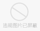分隔线素材◆蓝色系列◆ - Q仔 - Q仔*网易博客