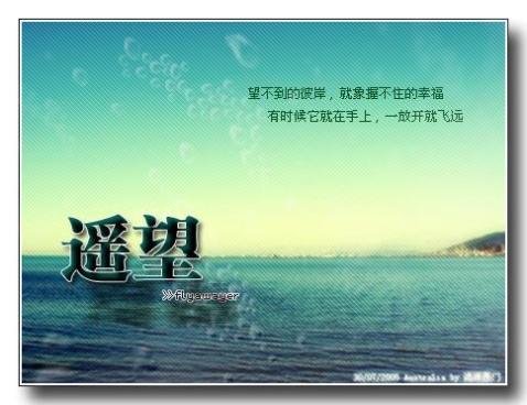 对话(组诗) - 一叶知秋 - mahuban的博客